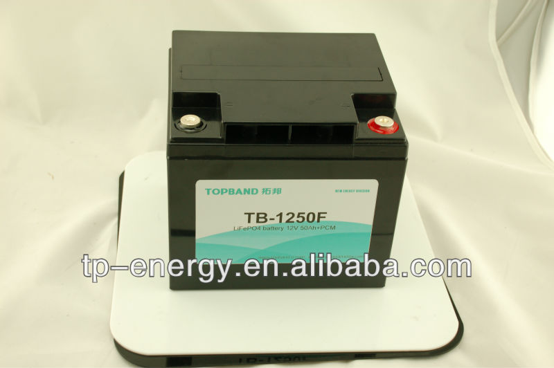 12V 50Ah lithium rechargeable battery pack