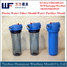 Wanfang Mould plastic molding plastic water filter mold making