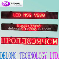-40 degree low temperature test IP65 16*128pixel red color p10 outdoor led display with Russian language