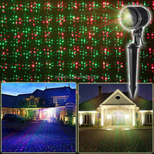 outdoor laser light ip65/waterproof Christmas laser/Garden laser light