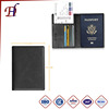 China Factory Wholesale Mens Genuine Leather Passport Cover and Embossed PU Leather Passport Holder