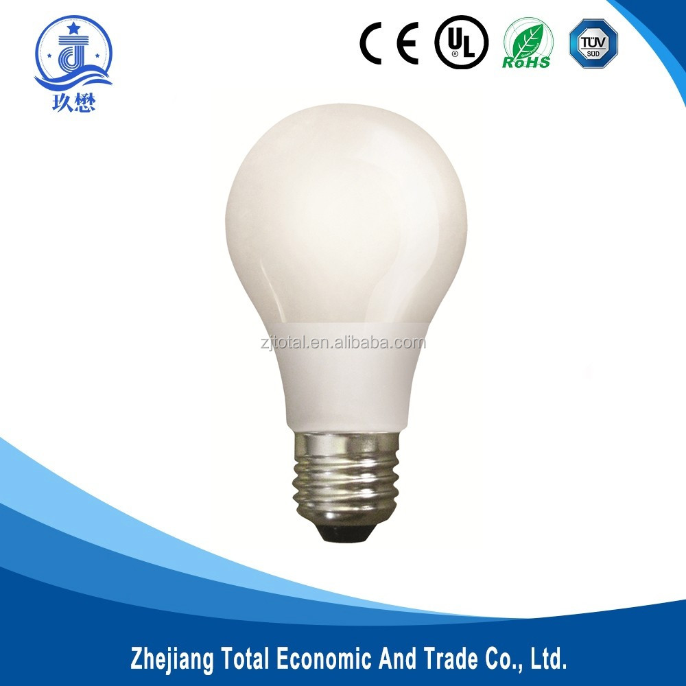 Discount top sell 120w r7s 78mm led bulb 220v