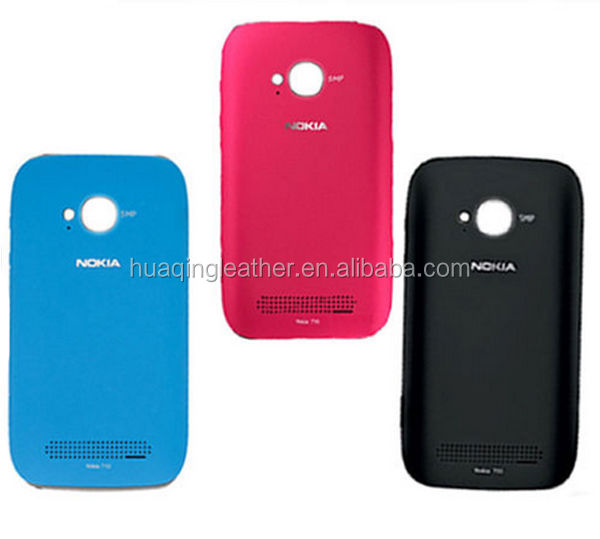 Silicone PU Case Cover for Nokia Lumia