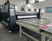Corrugated Carton Box Multicolor Automatic printer slotter and die cutter machine