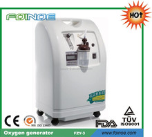 Medical & Hospital Use oxygen generator for home use