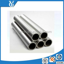 High quality Nickel copper alloy Monel 400 pipe