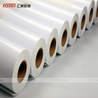 High definition inkjet photo paper roll for mitsubishi