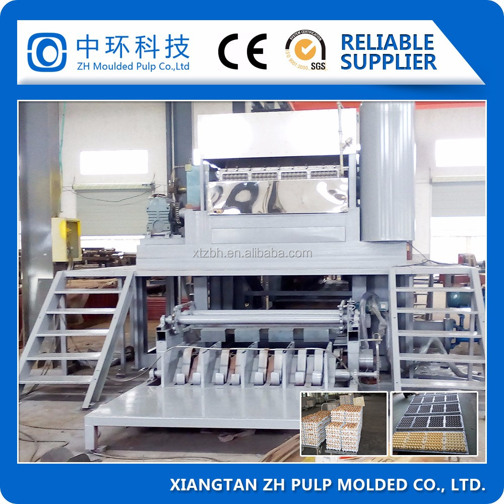 biodegradable used paper recycling pulp molded egg tray egg box coffee cup tray fruit tray packaging machine line