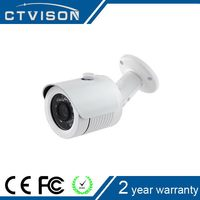 2015 made in china Discount fc ce bullet camera
