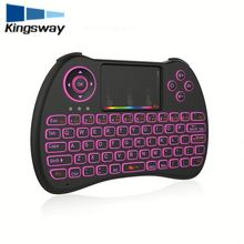 Kingsway Factory Wired three adjustable colors Colorful backlights multimedia computer gaming keyboard H9 air mouse