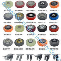 WBD All style elastic / hard 60mm rigid rubber caster wheel