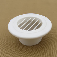 Circle Air Vent Grille Cover 75mmDucting WHITE Ventilation Cover High Quality ABS Plastic