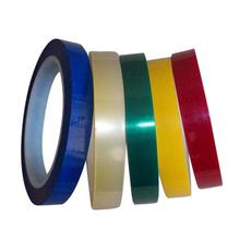 Green polyester Double Sided Film Tape Amber Brown Splicing Tape For Powder Coating Masking Tape