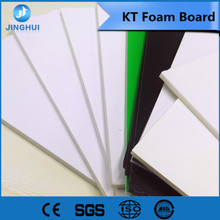 Customized 5mm pure foam board for advertising