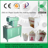 noodle box making machine with samples