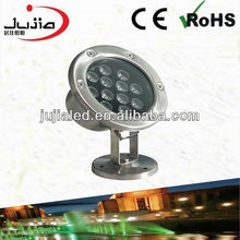 Beautiful RGB 12W high power led fountain light,rgb led pool lamp