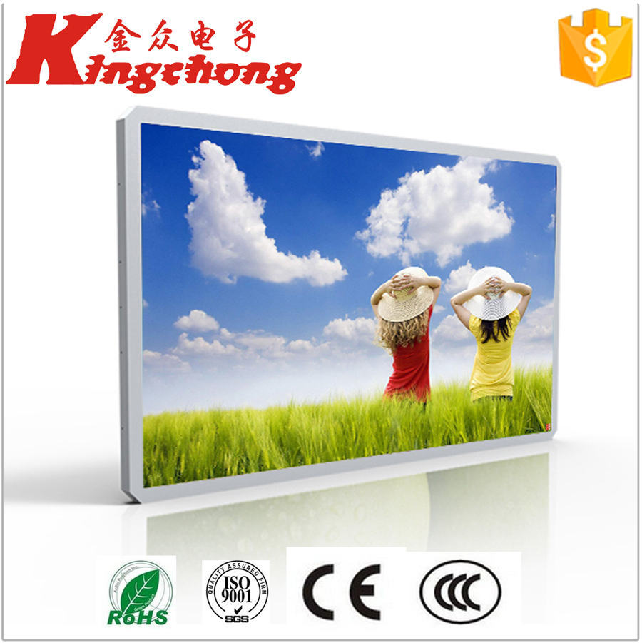 55 Inch Outdoor 2500 nits Wall Mounted Lcd Display All Weather Enclosure With LG or Samsung Panel
