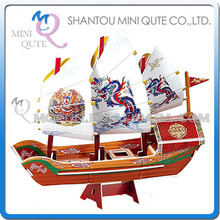 Mini Qute Mini Junk Ship building blocks 3d paper puzzle diy model cardboard jigsaw puzzle game educational toy NO.B668-21