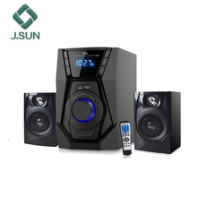 2017 newest product active subwoofer home theatre 2.1 computer speaker