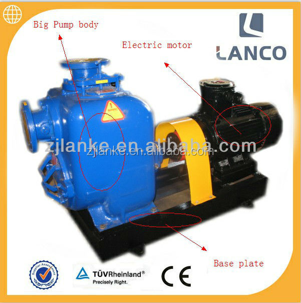 Lanco brand 3 inch self priming centrifugal fog machine electric pump