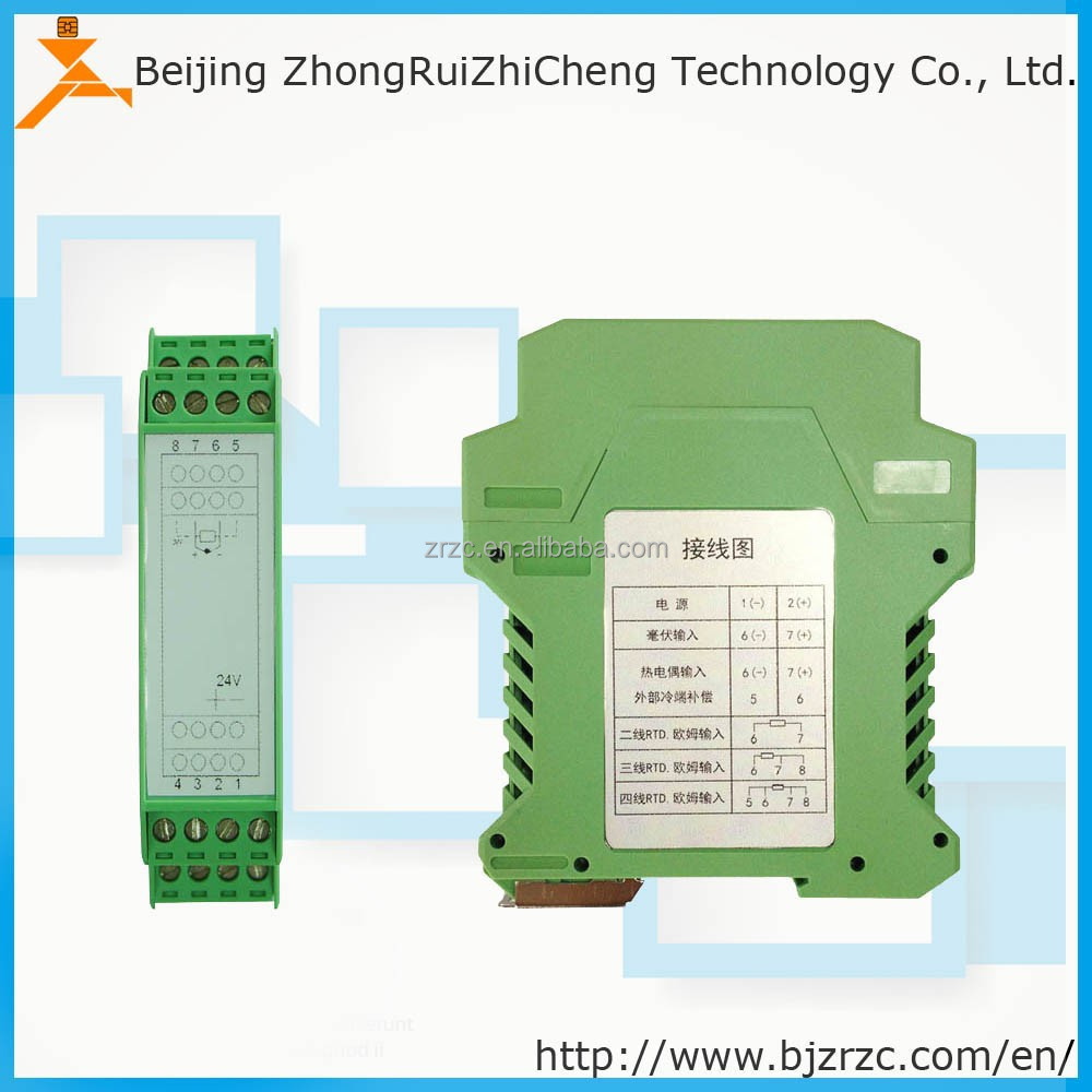 Programmable DIN rail mounting 4 20ma pt100 RTD temperature transmitter