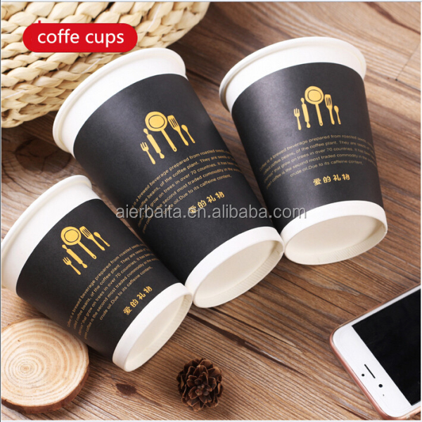 cheap logo printed double wall Disposable paper coffee <strong>cup</strong> with lid