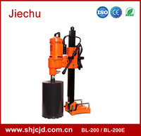 200mm BL-200 hilti drill bits for granite china core drill
