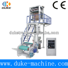 SJ-50-700 PE/HDPE/LDPE/LLDPE Blowing Plastic Film Machine