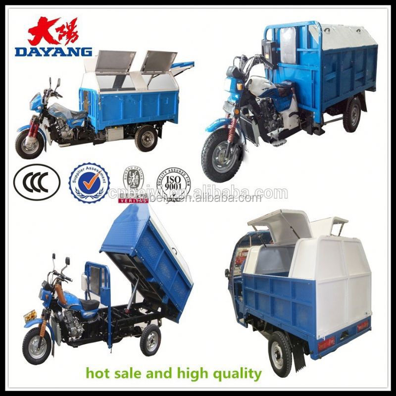 Customized best price electric rubbish tricycle for sale in Chile
