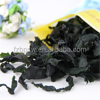 Japan green low-calorie dried seasoned wakame/seaweed salad for soup
