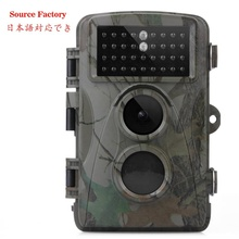 China Best fast IP66 waterproof hunting camera 1080P trail camera