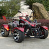 300CC Quality Street Prices, Four Wheel Motorcycle