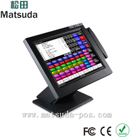 factory supply 15 inch five-wire high-temperature resistance touch all in one pos pc with MSR reader or NFC reader