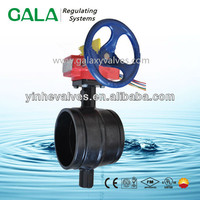 8 inch fire protection resilient seated butterfly valves