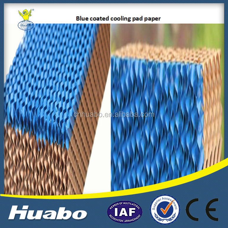 Huabo Poultry House Cooling System/ Cooling Pad System