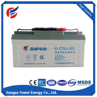 Deep Cycle solar battery 12V 65AH
