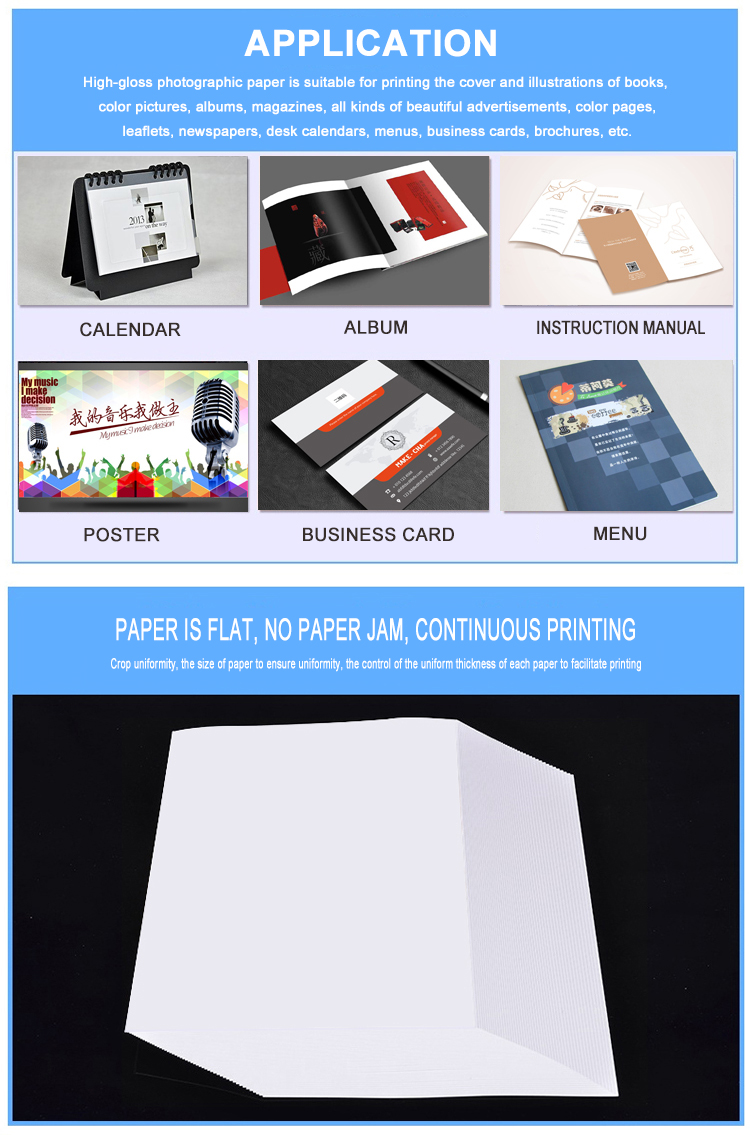 Inkjet Photo Paper Glossy Double Sided Printing Brochure Greeting Card Calendar