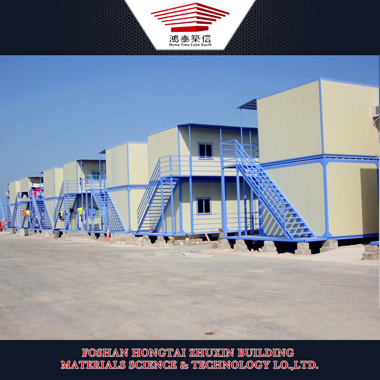 China Prefabricated Easy Install Flat Pack Container Houses for Sale