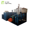 CE certified egg carton making machine-small paper product making machine