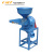 grain maize/corn/wheat/beans flour mill machinery