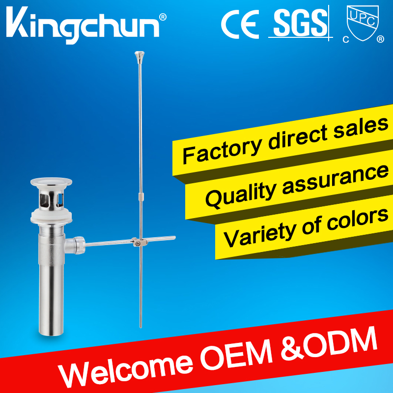 Kingchun free sample upc bathroom lavatory basin drain