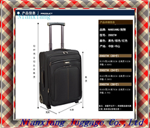 fashion 4 Pcs Luggage Travel Set Rolling wheel Trolley Suitcase Zipper Bag Lock Traveler
