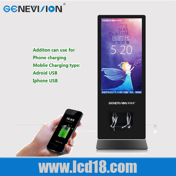 55inch floor stand digital signage display screen support phone charging (MAD-550)