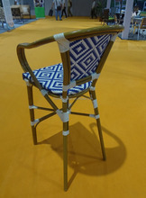 Paris style bar stool/ chair bamboo look