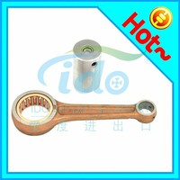 high quality car connecting rod manufacturer for suzuki