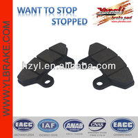 Quality brakes in guangzhou motorcycle parts