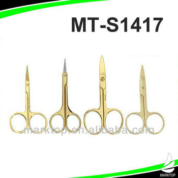 Good quality gold plated cosmetic scissors