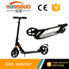 Double Suspension Kick Scooter 200mm PU Large Wheels Adult Kick Scooter