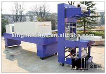PE Film / Membrane Wrapping / Package Machine