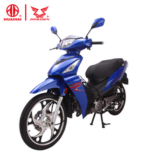 2018 zongshen brand adult 110CC two wheel gas motorcycle dirt bike